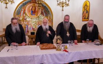 Κοπή Βασιλόπιτας για τους καθηγητές του Κοινωνικού Φροντιστηρίου της Ιεράς Μητροπόλεως