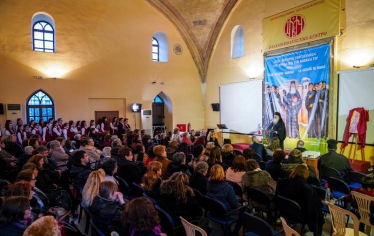 Εορταστική εκδήλωση του Ιεραποστολικού Συλλόγου «Ιερός Φώτιος» Βεροίας