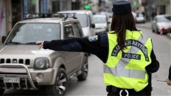 Κυκλοφοριακές ρυθμίσεις επί της οδού Αγίου Δημητρίου, Καστανιάς και της παρόδου Κοντογεωργάκη στη Βέροια