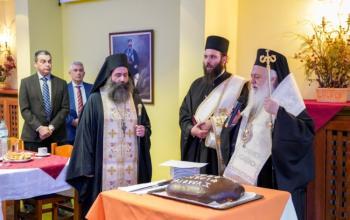 Κοπή Βασιλόπιτας του συλλόγου Φίλων της Ιεράς Μονής Παναγίας Καλλίπετρας Βεροίας