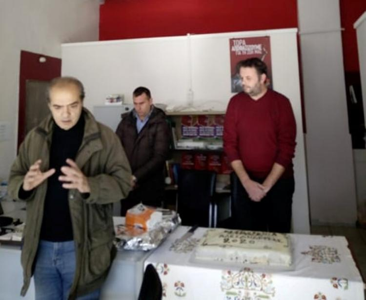 Κοπή πίτας για το 2020 στο ΣΥΡΙΖΑ Αλεξάνδρειας