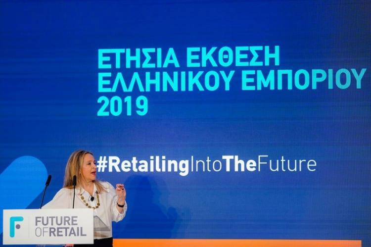 Με επίκεντρο τον εμπορικό κόσμο της χώρας και πρωταγωνιστή το Εμπόριο, το 1o «Future of Retail» ανέδειξε τις ευκαιρίες και τις προκλήσεις του μέλλοντος