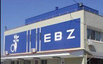 Τη νέα διοίκησή της ανακοίνωσε επίσημα η ΕΒΖ