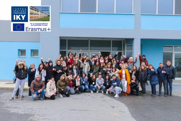 Φιλοξενία του 5ου ΓΕΛ Βέροιας στα πλαίσια του προγράμματος Erasmus+
