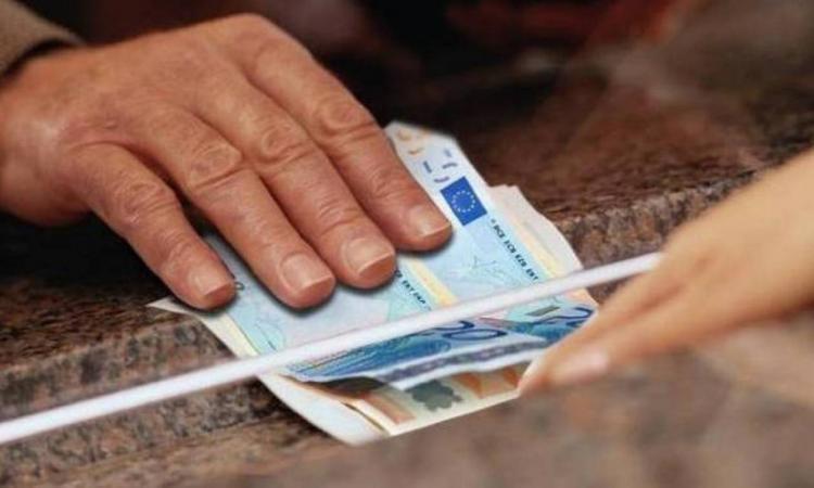 Την Τρίτη 25 Φεβρουαρίου 2020 θα ξεκινήσουν οι πληρωμές των συντάξεων του Μαρτίου 2020
