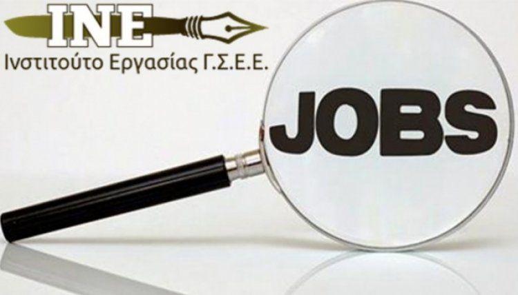 «Τεχνικές πλοήγησης στην Αγορά Εργασίας» : εργαστήριο ομαδικής συμβουλευτικής ανέργων