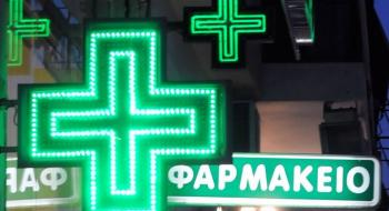 «Πράσινο φως» από το ΣτΕ για τη σύσταση φαρμακείων από μη φαρμακοποιούς