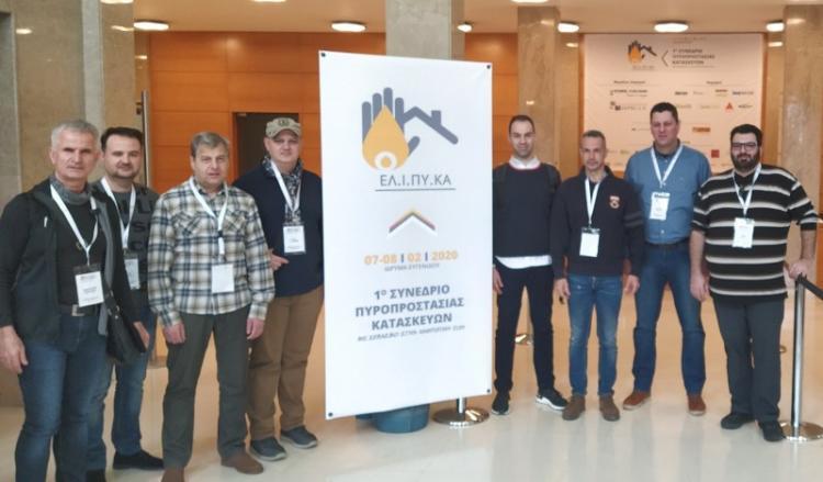 Η Ημαθία στο 1ο Πανελλήνιο Συνέδριο Πυροπροστασίας Κατασκευών