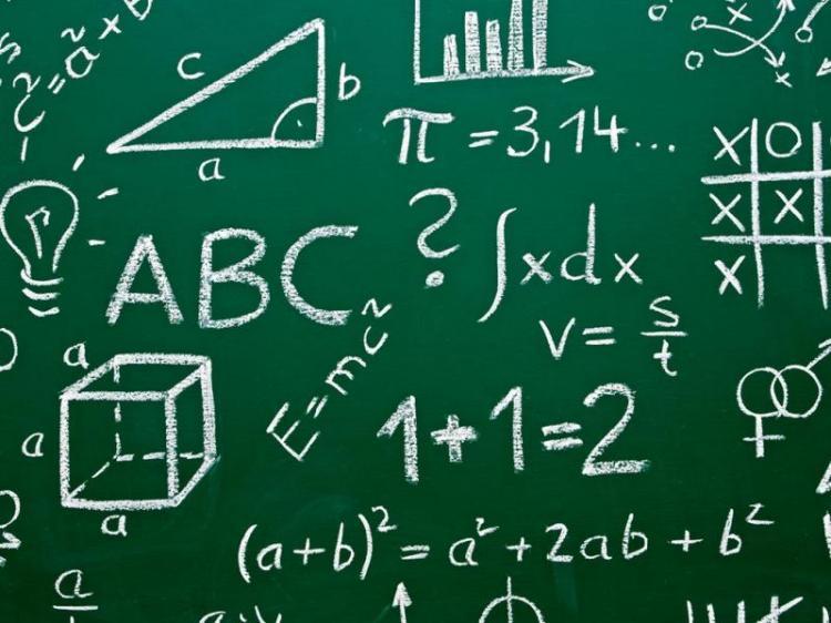 Οι επιτυχόντες του 12ου Ημαθιώτικου Μαθηματικού Διαγωνισμού «Κ. Καραθεοδωρή»