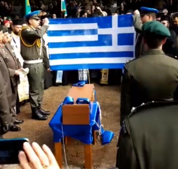 Τιμή στον Ταγματάρχη Γεώργιο Κατσάνη