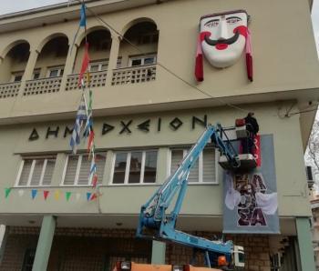 Ο «Πρόσωπος» της «Μπούλας» στο δημαρχείο της Νάουσας!
