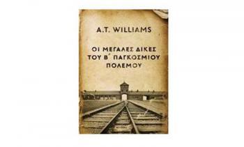 «Οι Μεγάλες Δίκες του Β' Παγκόσμιου Πολέμου», βιβλιοπαρουσίαση από τον Δ. Ι. Καρασάββα