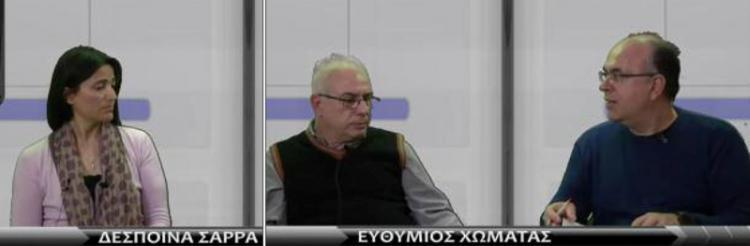 Ένωση Πολιτών Ημαθίας : Διαλύεται η Ελλάδα, το Έθνος, η Ορθοδοξία και η Οικογένεια