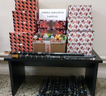 Σύλληψη 38χρονου σε περιοχή της Ημαθίας για κατοχή προς πώληση πυροτεχνημάτων χωρίς την απαιτούμενη άδεια