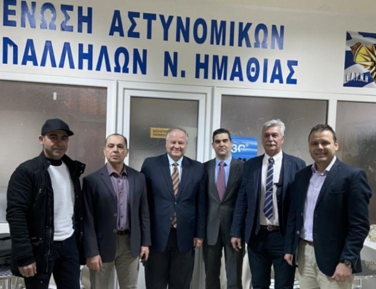 Συνάντηση της Ένωσης Αστυνομικών Ημαθίας με το Γενικό Γραμματέα του Υπουργείου Προστασίας του Πολίτη