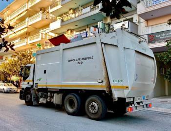 Σημαντική βλάβη του απορριμματοφόρου πλάγιας φόρτωσης του Δήμου Αλεξάνδρειας