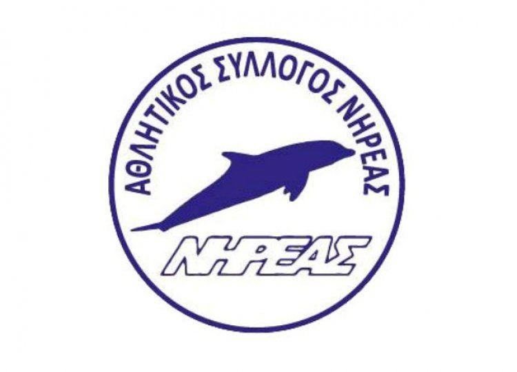 Πέντε αθλητές του ΝΗΡΕΑ στους επίλεκτους κολύμβησης
