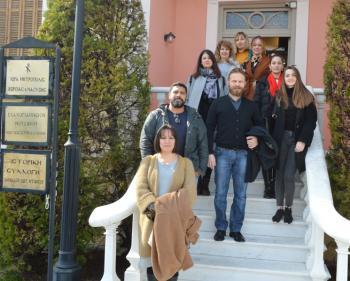 Ο Λαογραφικός Σύλλογος «ΑΠΟΛΛΩΝ» της Κερατέας στο Βλαχογιάννειο Μουσείο