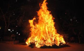 Το κάψιμο των κέδρων από τον Πολιτιστικό Σύλλογο Δασκιωτών Βεροίας «ΤΟ ΠΑΛΙΟΚΑΣΤΡΟ»