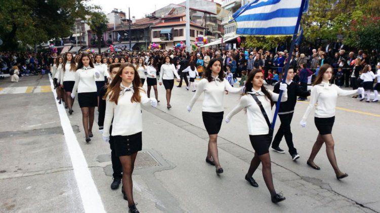 Περιοριστικά μέτρα κυκλοφορίας στη Νάουσα λόγω της παρέλασης του Σαββάτου
