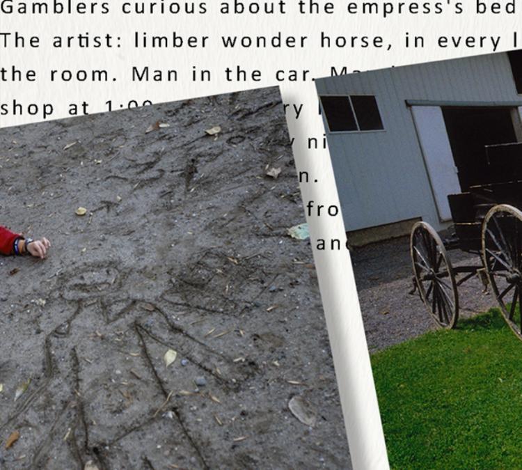 «Η οδός των φαντασμάτων» : Έκθεση φωτογραφίας της διακεκριμένης Ναουσαίας φωτογράφου Κατερίνας Καμπίτη