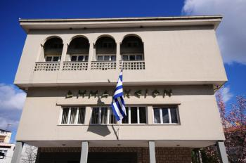 Με 5 θέματα ημερήσιας διάταξης συνεδριάζει την Παρασκευή η Οικονομική Επιτροπή Δήμου Νάουσας