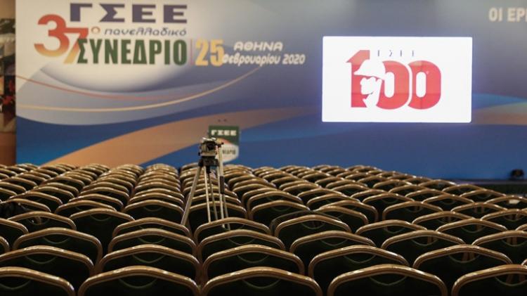 Η νέα διοίκηση της ΓΣΕΕ η οποία προήλθε από το 37ο συνέδριο