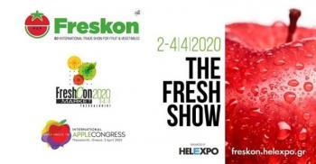 Π.Ε. Ημαθίας : Μέχρι 5 Μαρτίου οι αιτήσεις συμμετοχής στη FRESKON 2020