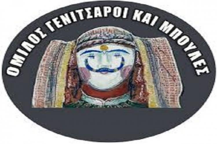 Ανακοίνωση για τη διεξαγωγή των αποκριάτικων εκδηλώσεων Νάουσας