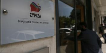 Γραφείου Τύπου του ΣΥΡΙΖΑ : Μητσοτάκης – Χρυσοχοΐδης σφυρίζουν αδιάφορα για το φιάσκο με τα ΜΑΤ σε ρόλο χούλιγκανς
