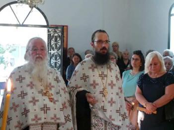 Προδρομηνή Τετραλογία. Η Ι.Μ. Τιμίου Προδρόμου Σκήτης Βεροίας παρουσιάζει 4 νέες θρησκευτικές εκδόσεις