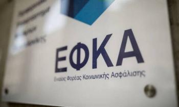 ΕΦΚΑ: Οι νέες εισφορές ελεύθερων επαγγελματιών, αυτοαπασχολουμένων και αγροτών