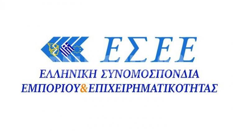 Η ΕΣΕΕ υιοθετεί τις θέσεις της SME United για τον COVID – 19 και προτείνει μέτρα για τις επιχειρήσεις