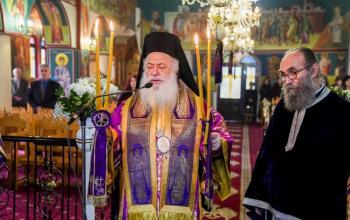 Η εορτή των Αγίων Τεσσαράκοντα Μαρτύρων στο Λιανοβέργι