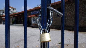 Κλείνουν για 14 μέρες σχολεία, παιδικοί, πανεπιστήμια