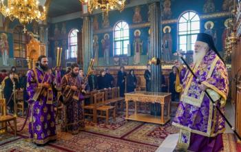 Αρχιερατική Προηγιασμένη Θεία Λειτουργία στην Πρασινάδα Ημαθίας