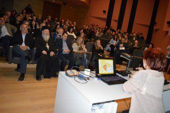 Πετυχημένη η εκδήλωση για το Αριστοτέλη και το Μ. Αλέξανδρο στο πολυκεντρικό μουσείο Αιγών