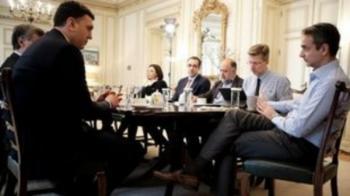 Σύσκεψη υπό τον Πρωθυπουργό Κυριάκο Μητσοτάκη για τον Κορονοϊό χθες στο Μέγαρο Μαξίμου