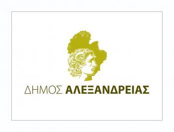 Νέα μέτρα όσον αφορά τη λειτουργία του και την Αυτοπρόσωπη παρουσία του κοινού στις υπηρεσίες του ανακοινώνει ο Δ.Αλεξάνδρειας