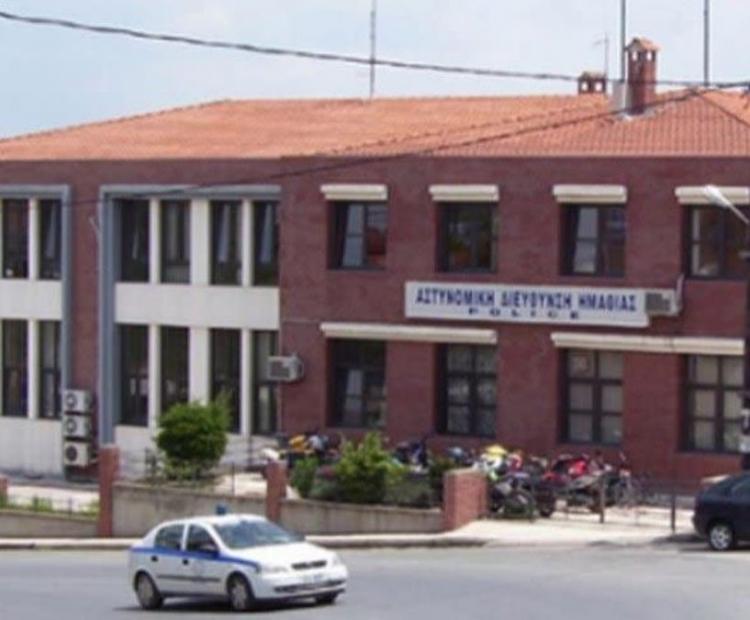 Έκτακτα μέτρα στο κτίριο της Διεύθυνσης Αστυνομίας Ημαθίας προς αποφυγή συνωστισμού