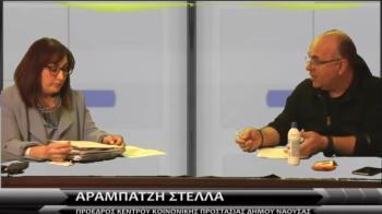 Στέλλα Αραμπατζή : «Ενημερωθείτε από υπεύθυνες πηγές για τον κορονοϊό. Θετικά νέα για την αντιμετώπιση του»