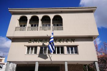 Συνεδριάζει την Τρίτη η Οικονομική Επιτροπή Δήμου Νάουσας