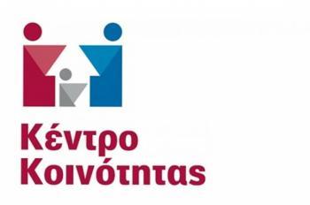 Ενημερωτική δράση σε ευάλωτες πληθυσμιακές ομάδες από τα στελέχη του Κέντρου Κοινότητας Δήμου Βέροιας