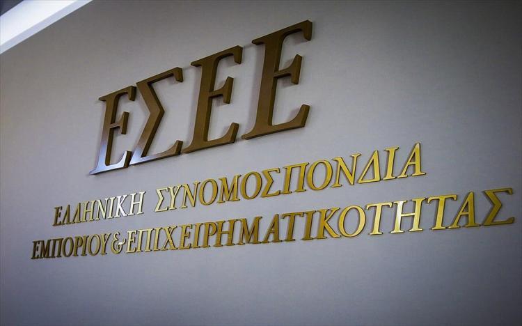 ΕΣΕΕ : Ένταξη φυσικών προσώπων που μετέχουν σε ΟΕ, ΕΕ και ΕΠΕ στα ευεργετικά μέτρα