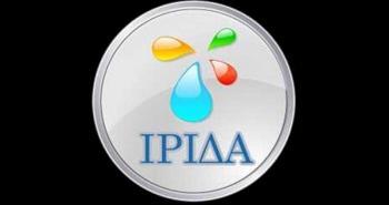 Δήμος Νάουσας : Προχωρά στην ψηφιακή αναβάθμιση των υπηρεσιών του, με την πλήρη εφαρμογή του συστήματος «ΙΡΙΔΑ»