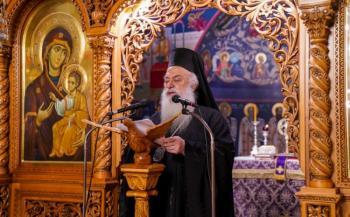 Παράκληση στον Άγιο Λουκά τον Ιατρό από το Μητροπολίτη Βεροίας κ. Παντελεήμονα