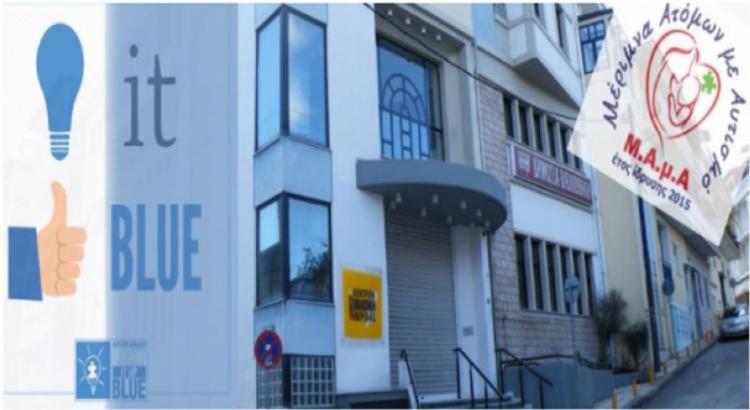 Η Δημόσια Κεντρική Βιβλιοθήκη Βέροιας ανάβει ένα