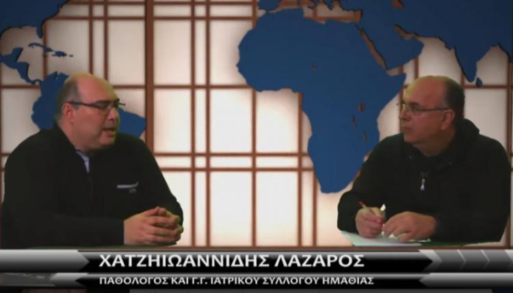 Λάζαρος Χατζηιωαννίδης : «Προσοχή στην ψυχική μας υγεία, ειδικά σε αυτή των παιδιών μας, αυτή την περίοδο»