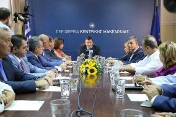 Οι 13 Αντιπεριφερειάρχες της Κ.Μακεδονίας καταθέτουν το μισό μισθό τους για τους επόμενους 2 μήνες για την αντιμετώπιση της πανδημίας του κορονοϊού