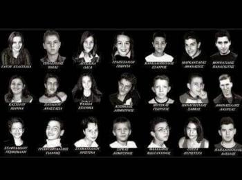 Δεν τους ξεχνάμε